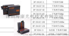 深圳光纤跳线光纤收发器生产视频光端机转换器批发供应