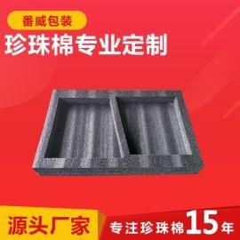 新品上市 黑色epe珍珠棉抗压耐摔包装