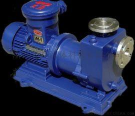 厂家ZCQ不锈钢自吸离心磁力泵防爆化工泵