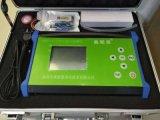 環保部門手持式揚塵在線監測儀 便捷式粉塵監測儀