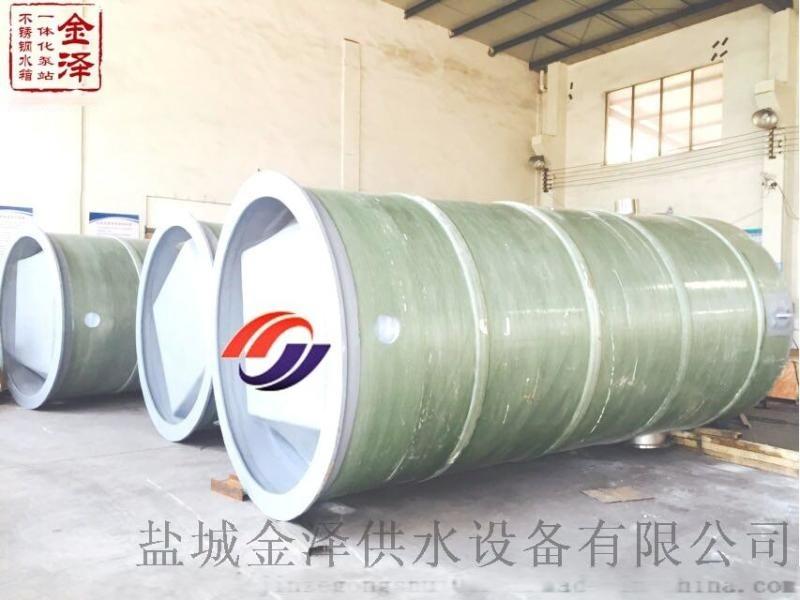 一體化污水提升泵站施工週期