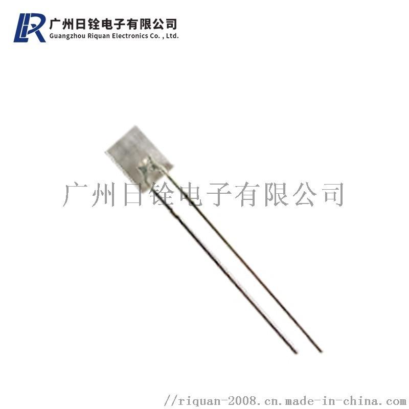 lamp2*5*7长脚方形发光二极管LED系列