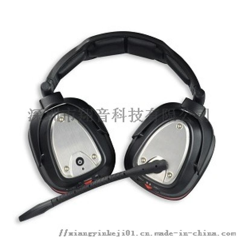 低延时多模式2.4G无线耳机方案 选择翔音科技