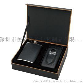 黑色精美翻盖连体包装盒定做 礼品盒订制