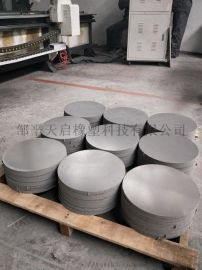 山东pvc塑料硬板砖托板聚氯乙烯板厂家直销