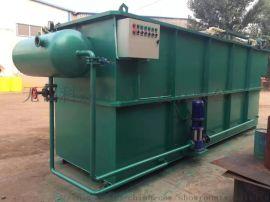 印染污水、各类工业废水处  浮设备