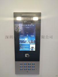 内蒙古云对讲设备厂家 手机视频监视访客云对讲设备