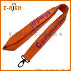 专业定制涤纶丝网印挂绳工作证胸卡挂带厂牌绳带免费拿样