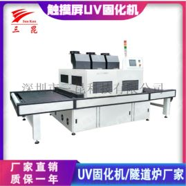 PCB行业UV机,手提式UV机,桌面型UV机