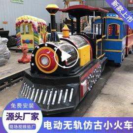 商场无轨观光小火车 无轨观光电动小火车