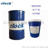 合成导热油即便在 -30低温下仍可以用离心泵输送