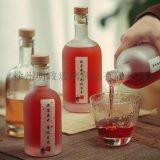 經典伏特加酒瓶果酒瓶葡萄酒瓶密封工廠店可定製標籤