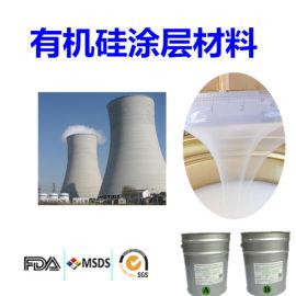 高温防护涂层材料 有机防腐涂层