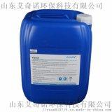 DTRO膜酸性清洗剂(液体酸性) EQ-502