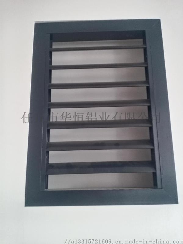 沈阳市百叶窗铝合金百叶窗生产厂家