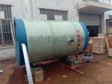预制泵站地埋式玻璃钢一体化污水提升设备