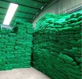 咸陽有賣綠網防塵網蓋土網