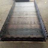 厂家直销输送链板 碳钢板链 节距38.1标准链板带