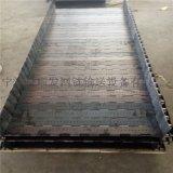 廠家直銷輸送鏈板 碳鋼板鏈 節距38.1標準鏈板帶