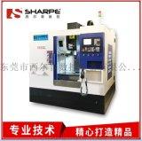 供應重型數控加工中心W650L CNC加工中心