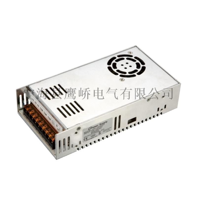 开关电源12V350W单路输出LED稳压电源
