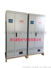 厂家直销EPS-7KW30分钟EPS电源