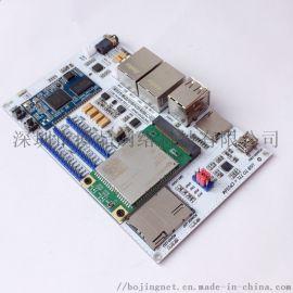 M7628模块开发板 M7628智能网关路由方案
