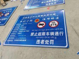 青海道路交通标志牌厂家 海东安全标志杆设施加工厂