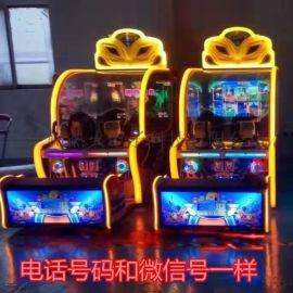 投币电玩游戏机电玩设备厂