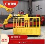 吊車弔籃隨車吊起重機通用吊框 圓管防滑設計