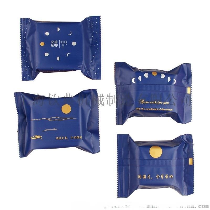 饼干自动包装机蛋黄派蛋糕枕式包装机