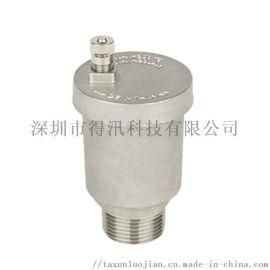 高温不锈钢自动排气阀AEVS-15