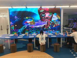 上海AR繪畫出租,兒童3D繪畫租賃