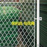 成都绿化网,矿用勾花网,边坡勾花网,勾花网厂家