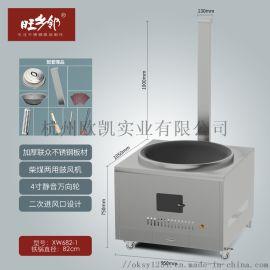 柴煤灶XW682-1款不锈钢厂家直销可商用