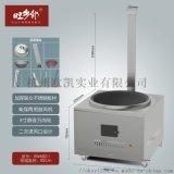 柴煤竈XW682-1款不鏽鋼廠家直銷可商用