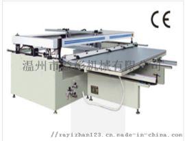 SFB大型平面网印机