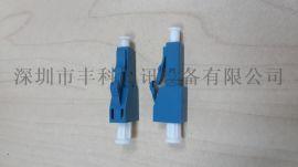 LC/PC单模阴阳固定光纤衰减器