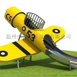 济南大型户外不锈钢滑梯 儿童组合滑梯 小博士滑梯