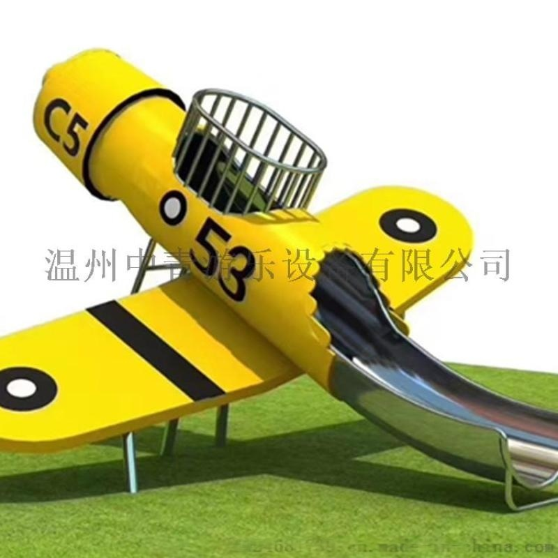 濟南大型戶外不鏽鋼滑梯 兒童組合滑梯 小博士滑梯