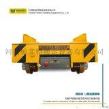 工業用電動平板車車間擺渡冷庫運輸車子母軌道車