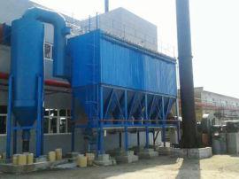 生物质锅炉除尘器 环保设备 除尘设备