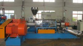 塑料造粒机厂家供应