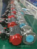 氣動法蘭球閥,不鏽鋼襯四氟球體,上海法登閥門