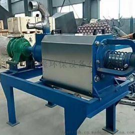 曲阜厂家生产螺旋挤压式固液分离机