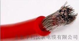 硅橡胶电缆KFGPB江阴亨仪