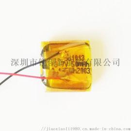 IEC62133认证蓝牙耳机 电池581013