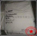 琥珀色PES聚醚碸 E3010 耐酸鹼