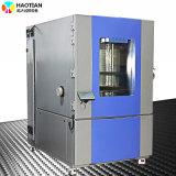 江苏950升高温湿热试验箱