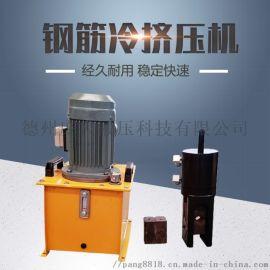 钢筋链接设备冷挤压机 钢筋冷挤压套筒